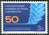 (1973) MiNr. 868 - ** - Lucembursko - 50 let Pracovní komora v Lucemburku