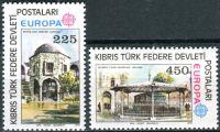 (1978) MiNr. 55 - 56 ** - Severní Kypr (turecký) - Europa: památky