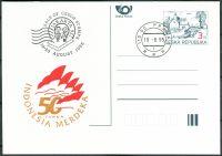 (1995) CDV 7 O - P 7 + přítisk - Indonesia