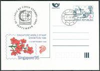 (1995) CDV 7 O - P 8 + přítisk - Singapore