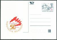 (1995) CDV 7 ** - P 7 - Indonesia