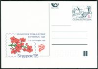 (1995) CDV 7 ** - P 8 - Singapore