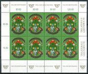 (1995) MiNr. 2158 ** - Rakousko - PL - Den známky