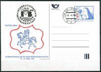(1996) CDV 14 O - P 12 - München  - razítko + kašet