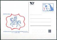 (1996) CDV 14 ** - P 12 - München