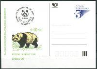 (1996) CDV 18 ** - P 13 - China + kašet