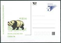 (1996) CDV 18 ** - P 13 - China