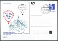 (1998) CDV 32 O - P 33 - Nitrafila 98 - Internationale Ausstellung Stamp - Stempel