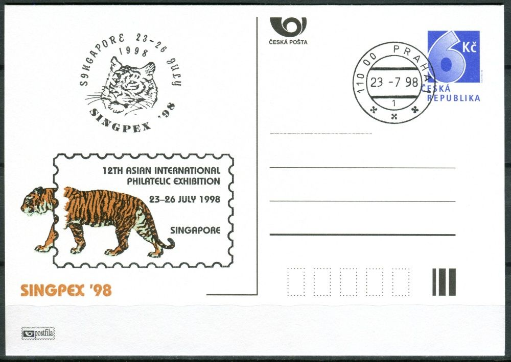 (1998) CDV 32 O - P 34 - Singpex 98 - razítko + kašet