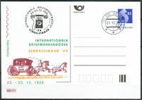 (1998) CDV 32 O - P 40 - Sindelfingen 98 - razítko + kašet