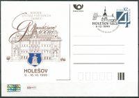 (1999) CDV 40 O - P 50 - Holešov - Národní výstava poštovních známek - příležitostné razítko