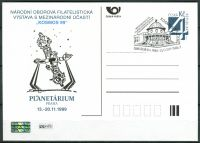 (1999) CDV 40 O - P 53 - Kosmos 99 - Národní oborová filatelistická výstava s mezinárodní účastí - p