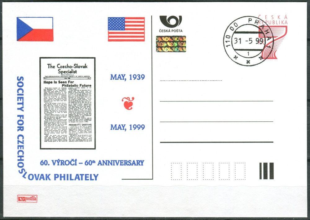 (1999) CDV 41 O - P 45 - 60. výročí - razítko