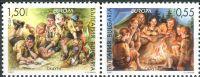 (2007) MiNr. 4792 - 4793 ** - Bulgarien - 2-er - Europa: Pfadfinder
