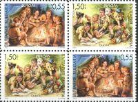 (2007) MiNr. 4792 - 4793 ** - Bulgarien - 4-er - Europa: Pfadfinder