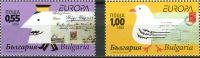 (2008) MiNr. 4842 - 4843 ** - Bulharsko - Europa: dopis