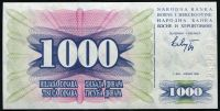 Bosna a Hercegovina - (P15a) 1000 DINARA (1992) - UNC