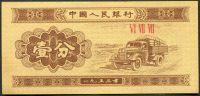 Čína (P860b) - 1 fen (1953) - UNC (3 římská čísla)
