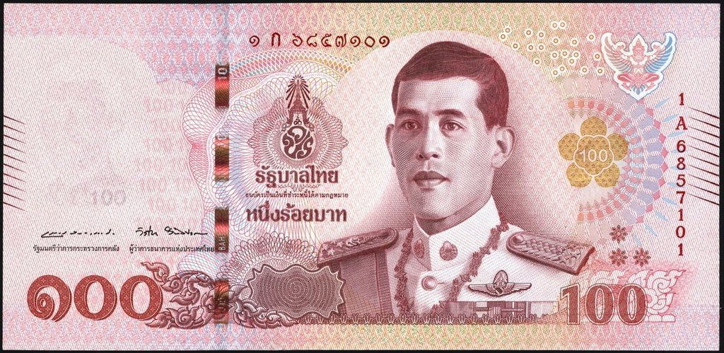 Thajsko - (P ) 100 Bath (2018) UNC