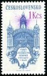 (1991) č. 2977 ** - ČSSR - pražské výstaviště