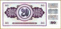 Jugoslávie - (P85) 20 DINARA 1974 - UNC