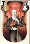 (2011) A 682 ** - Česká republika - Johann Gerstner (1851 - 1939)