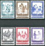(1965) MiNr. 471 - 476 ** - Vatikán - Kanonizace 22 mučedníků z Ugandy