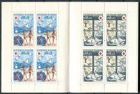 (1974) MiNr. 1898 - 1899 ** - Francie - ZS - Červený kříž