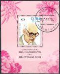 (1977) MiNr. 2223 - Block 51 - O - Kuba - 100. narozeniny Juan T. Roig