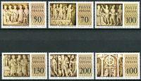 (1977) MiNr. 711 - 716 ** - Vatikán - Reliéfy z vatikánských muzeí