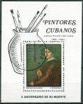 (1978) MiNr. 2343 - Block 56 - O - Kuba - Obrazy: Amelia Pelaez