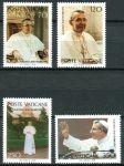 (1978) MiNr. 732 - 735 ** - Vatikán - Papež Jan Pavel I.