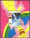 (1979) MiNr. 2390 - Block 58 - O - Kuba - Den cestování vesmírem