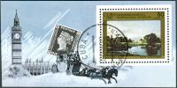 (1980) MiNr. 2469 - Block 62 - O - Kuba - Mezinárodní výstava poštovních známek LONDÝN 1980