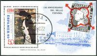 (1980) MiNr. 2493 - Block 63 - O - Kuba - Mezinárodní výstava poštovních známek Espamer '80