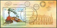 (1980) MiNr. 2524 - Block 65 - O - Kuba - 7. Národní výstava poštovních známek, Havana