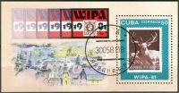 """(1981) MiNr. 2560 - Block 67 - O - Kuba - Mezinárodní výstava poštovních známek """"WIPA 1981"""""""