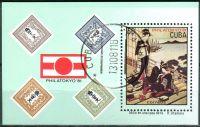(1981) MiNr. 2588 - Block 69 - O - Kuba - Mezinárodní filatelistická výstava PHILATOKYO '81