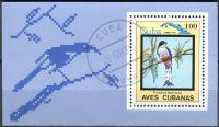 (1983) MiNr. 2809 - Block 80 - O - Kuba - Mondschwanztrogon - Priotelus temnurus