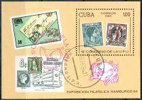 (1984) MiNr. 2865 - Block 83 - O - Kuba - Weltpostkongress, Hamburg