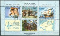 (1984) MiNr. 2894 - 2897 - Block 86 - O - Kuba - Internationale Briefmarkenausstellung ESPAMER '85,