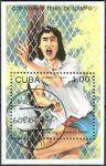 (1993) MiNr. 3660 - Block 133 - O - Kuba - Mezinárodní tenisový turnaj Davis Cup