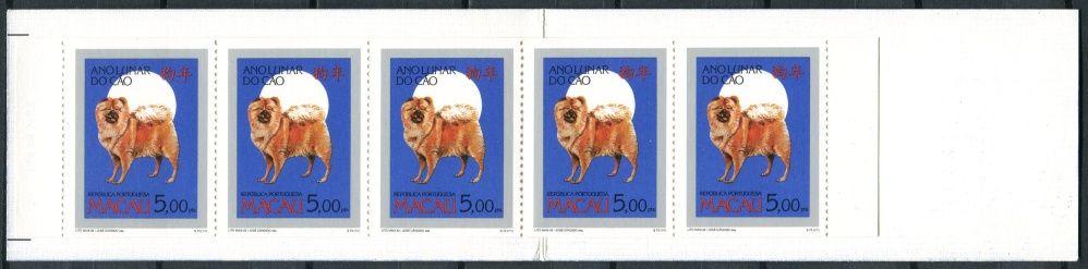(1994) MiNr. 746c ** - Macao - ZS - Čínský nový rok: Rok psa