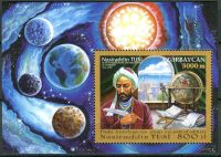 (2001) MiNr. 500 ** - Ázerbájdžán - BLOCK 46 - 800. narozeniny Nasir Ad-Din at-Tusi