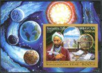 (2001) MiNr. 500 ** - Ázerbájdžán - BLOCK 46 - nezoubkovaná - 800. narozeniny Nasir Ad-Din at-Tusi