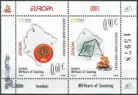 (2007) MiNr. 137 - 138 ** - Montenegro - BLOCK 6 - Europa: Pfadfinder