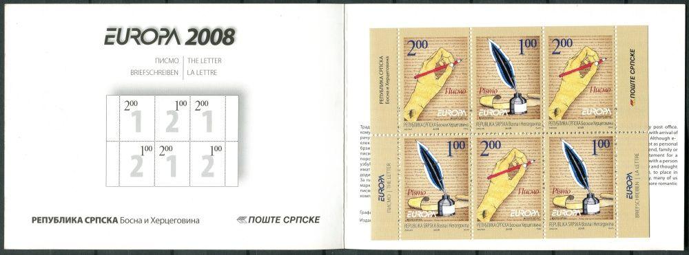 (2008) MiNr. 422 - 423 ** - Republika srbská - ZS (MH11) - Europa: dopis