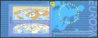 (2008) MiNr. 460 - 463 ** - Makedonie - ZS (MH1) - Europa: Dopis