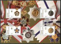 (2018) MiNr. 1001 - 1004 **- Česká republika - PL - Řády a medaile