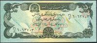 Afghanistán - (P 57b) 50 Afghanis (1991) - UNC